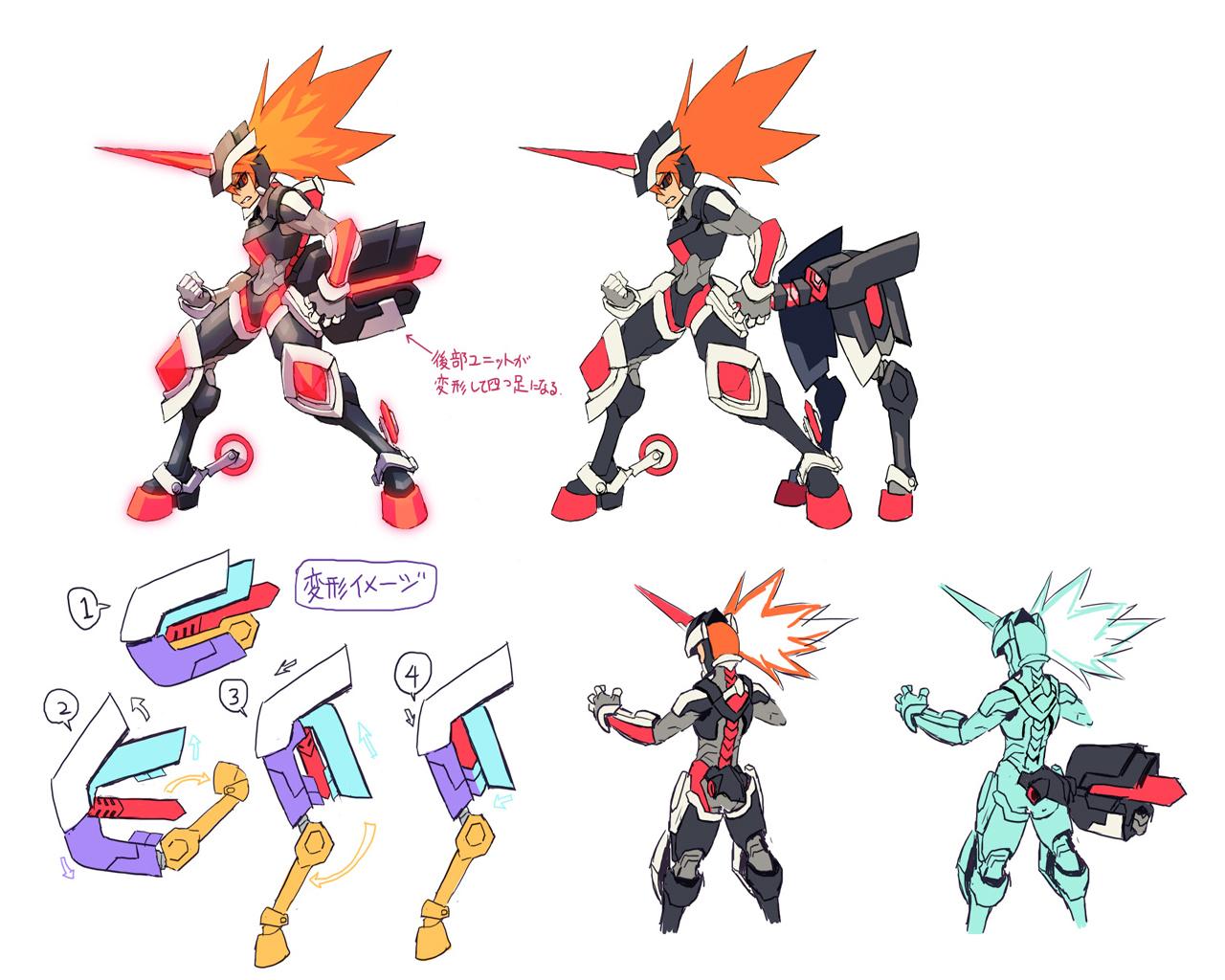 Azure Striker Gunvolt - Arte 14
